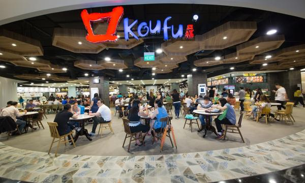 Singapore's food court operator Koufu plans